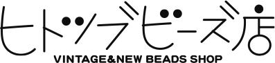 ビーズ通販【ヒトツブビーズ店】公式ネットショップ
