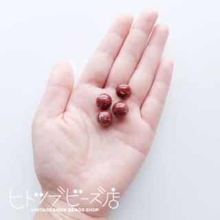 小豆色マーブルビーズ4個