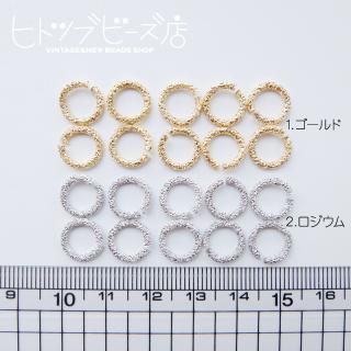 デザイン丸カン10個 スターダスト