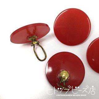 ドイツ製ヴィンテージ 赤い平丸イヤリング