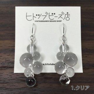 【完成品】鈴丸ビーズのぷくぷくイヤリング