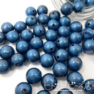 メタリックブルー丸玉ビーズ4個