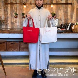 【新色ブラック追加】ロゴ刺繍トートバッグ 全3色