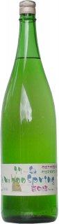 竹泉 春の酒 Bamboo Spring(バンブースプリング)生酒 1.8L【要冷蔵】