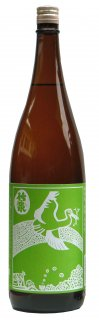 竹泉 生酛純米 幸の鳥 兵庫錦 生酒 1.8L【要冷蔵】