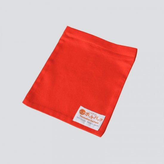 トルマリンホットパック肩・腰用 替カバー
