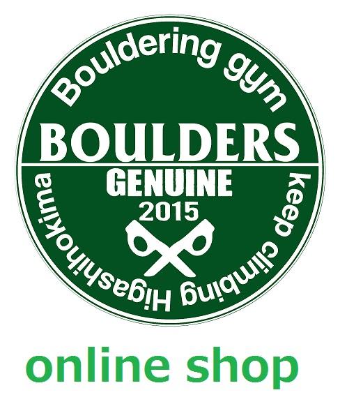 BOULDERS online shop