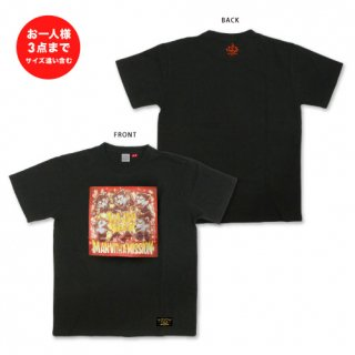 Tシャツ(All You Need)