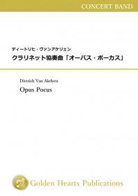 【吹奏楽 楽譜】<br>クラリネット協奏曲「オーパス・ポーカス」 <br>作曲:D.ヴァンアケリェン<br>