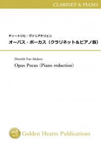 【クラリネット&ピアノ 楽譜】<br>オーパス・ポーカス <br>作曲:ディートリヒ・ヴァンアケリェン<br>