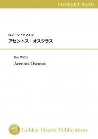 【吹奏楽 楽譜】<br>アセントス・オスクラス <br>作曲:ロブ・ウィッフィン<br>