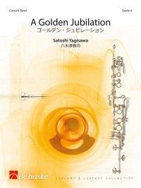 (楽譜) ゴールデン・ジュビレーション / 作曲:八木澤教司 (吹奏楽)(スコア+パート譜セット)