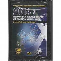 (DVD) ヨーロピアン・ブラスバンド・チャンピオンシップス2014 (ブラスバンド)