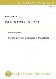 【アルト・サクソフォーン&ピアノ 楽譜】<br>アルト・サクソフォーン・ソナタ <br>作曲:イッポリート・パリネロ<br>