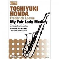 (楽譜) My Fair Lady Medley / 作曲:F.ロウ 編曲:本多俊之 (サクソフォーン5重奏)