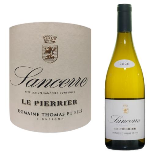 サンセール ル・ピエリエール 2019  Sancerre le Pierrier 2019 【人気商品】