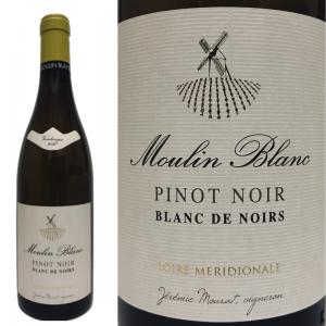 ムーラン・ブラン ブラン・ド・ノワール 2020 Domaine Mourat Moulin Blanc Blanc de Noirs 2020