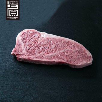 沖縄県産石垣牛 サーロインステーキ(400g)