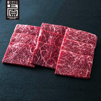沖縄県産石垣牛 モモ焼肉セット(400g)