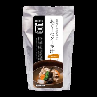 あぐーのソーキ汁(1人前)
