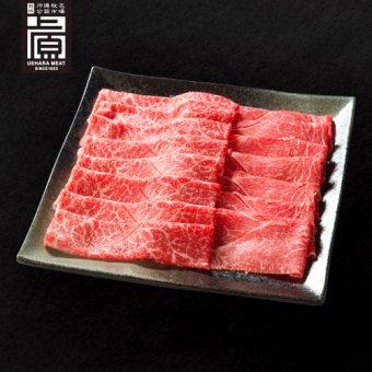 沖縄県産石垣牛 モモしゃぶしゃぶセット(400g)