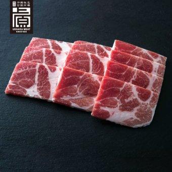 県産ブランド豚あぐー 肩ロース焼肉セット(500g)
