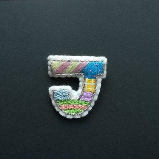【限定】アルファベット刺繍ブローチ《J》