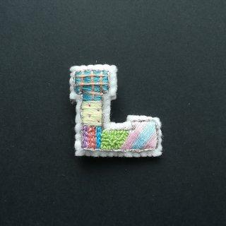 【限定】アルファベット刺繍ブローチ《L》