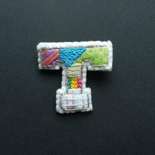 【限定】アルファベット刺繍ブローチ《T》