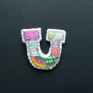 【限定】アルファベット刺繍ブローチ《U》