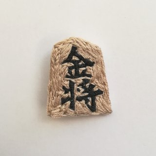 金将の刺繍ブローチ