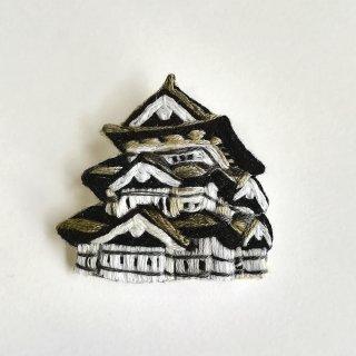 弘前城の刺繍ブローチ