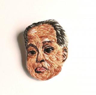 福澤諭吉の刺繍ブローチ