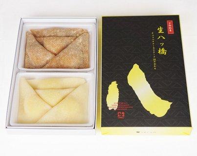 生八ッ橋(チョコバナナ・カスタード詰合せ)1箱 各4個入り