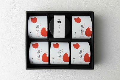 黒柿5個と黒ほうじ茶セット