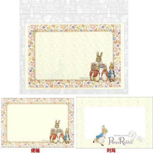 ピーターラビット ポケットパックレター(家族) AD050-35