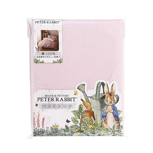 ピーターラビット BOXシーツ シングル(ヒルトップ)ピンク173501-16