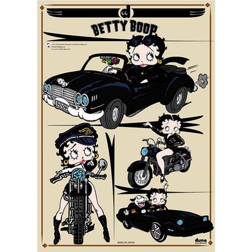 ベティブープ B4ポスター(モーター)