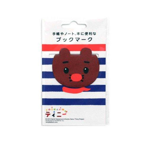 ふうせんいぬティニー 【生産終了品】マグネットブックマーク(ボーダー) TIIN-BM1-C