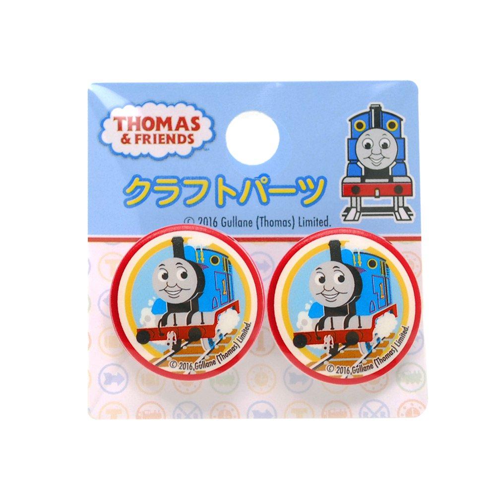 きかんしゃトーマス ボタン2個パック(トーマス) TH013 グッズ