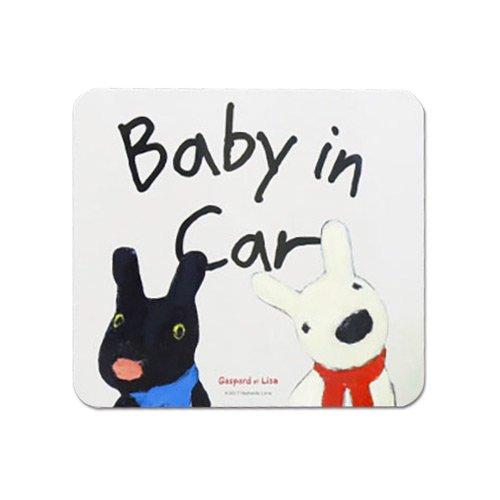 リサとガスパール カーマグネット「BABY IN CAR」 KL000001-1
