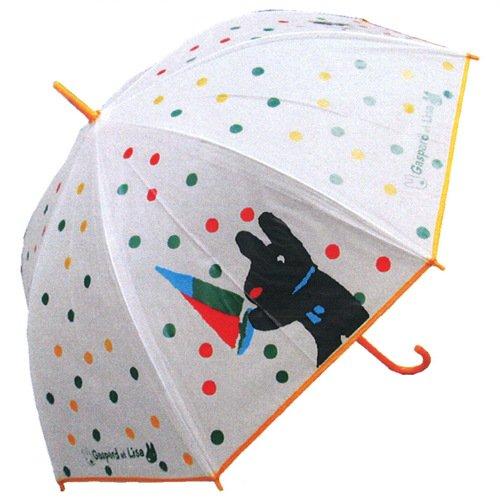 リサとガスパール 60cmビニール傘(ポップ)-402B