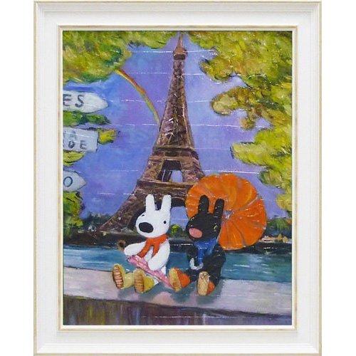 リサとガスパール アートフレームL「虹のエッフェル塔」 GL-10004