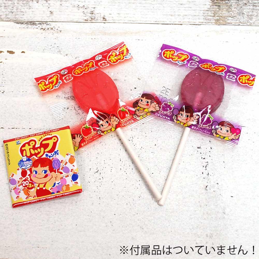 キャラコ ペコちゃん ポップキャンディ 缶バッジ (不二家お菓子雑貨) PE-1223 PK