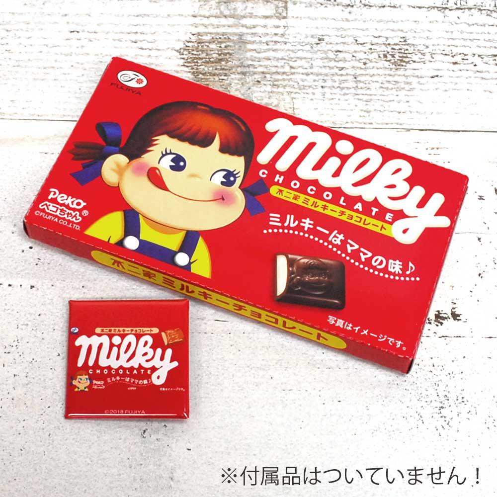 キャラコ ペコちゃん ミルキー 缶バッジ (不二家お菓子雑貨) PE-1224 PK