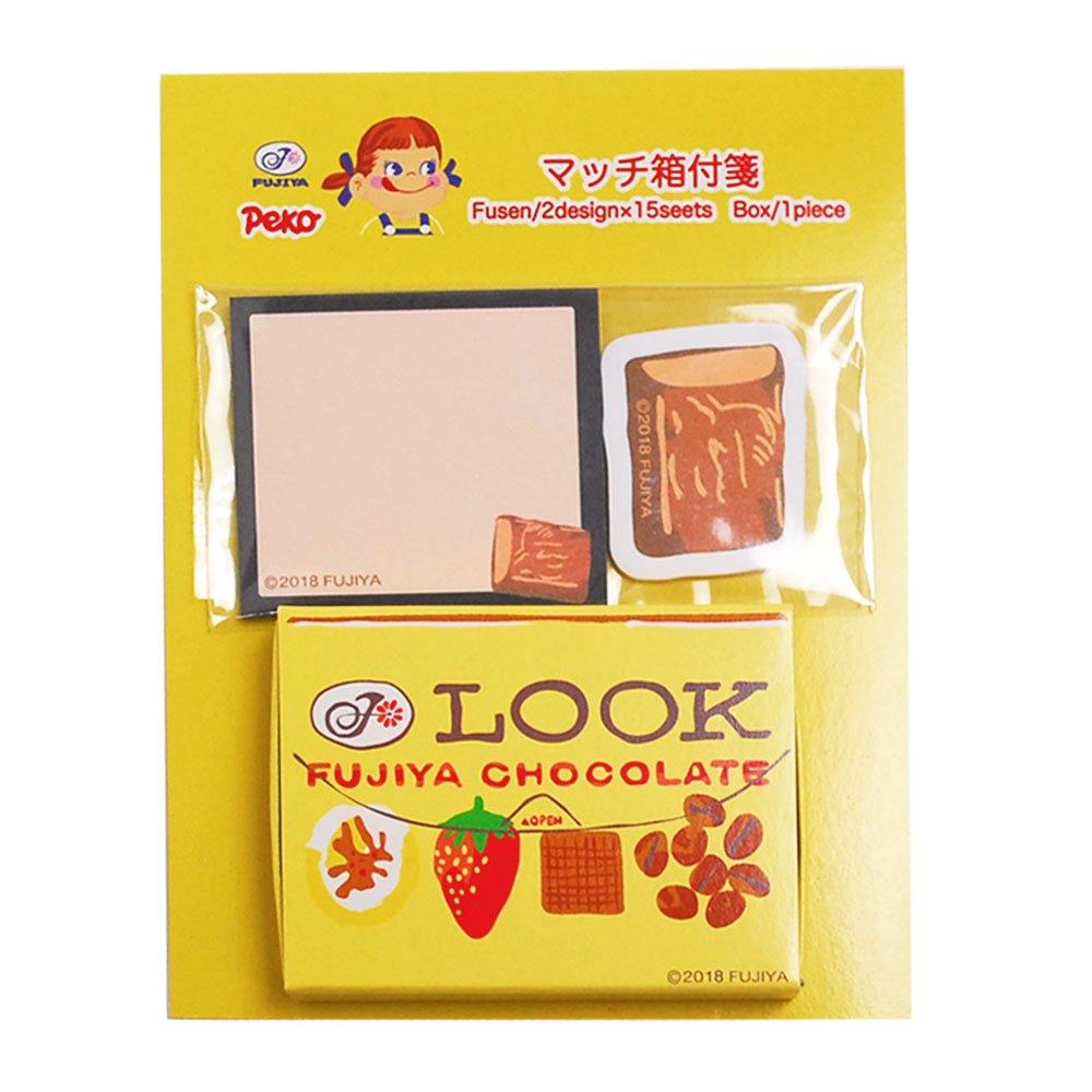 キャラコ ルック チョコレート ふせん LOOK (不二家お菓子雑貨) PE-1233 PK