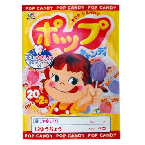 キャラコ ペコちゃん POPキャンディ 自由帳(不二家お菓子雑貨)PK