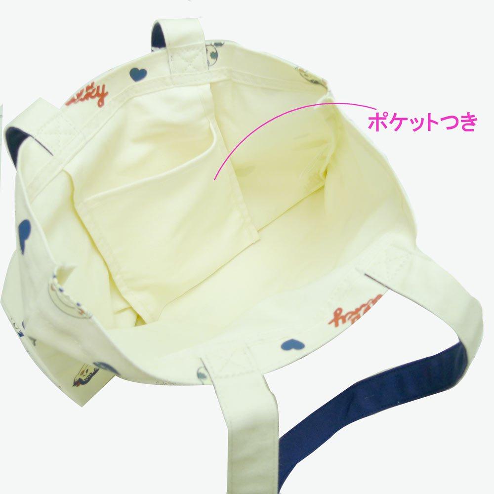 キャラコ ペコちゃん トートバッグ(チラシ) PE-0516 (不二家お菓子雑貨) PK