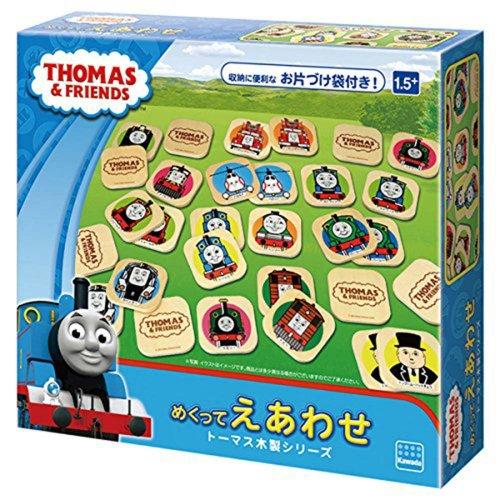 【生産終了品】きかんしゃトーマス トーマス木製シリーズ めくってえあわせ TWT-006