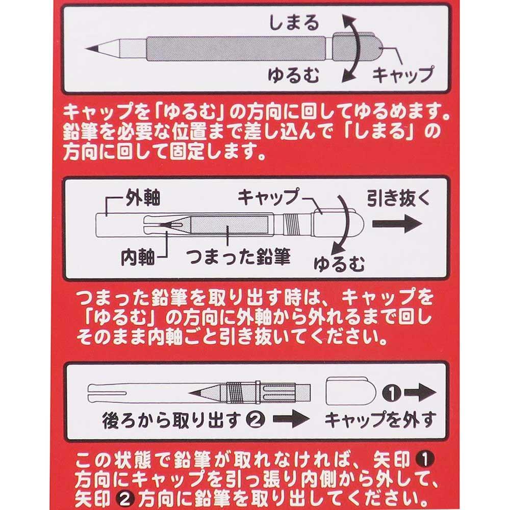 キャラコ <img class='new_mark_img1' src='https://img.shop-pro.jp/img/new/icons11.gif' style='border:none;display:inline;margin:0px;padding:0px;width:auto;' />おやつ鉛筆補助軸(ミルキー) 44801201 PK